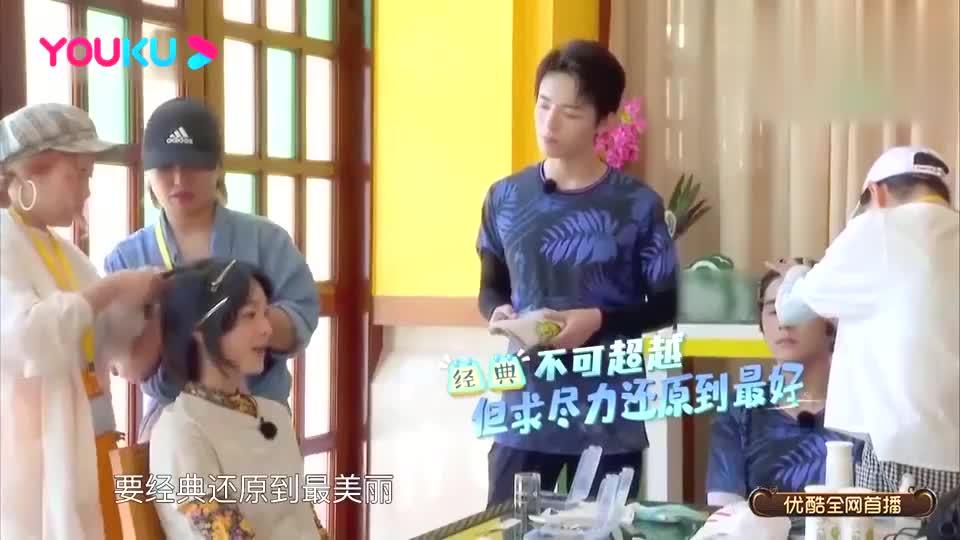 王凯堪称最年轻的导演,宋铭睿担重任,能否完成呢?