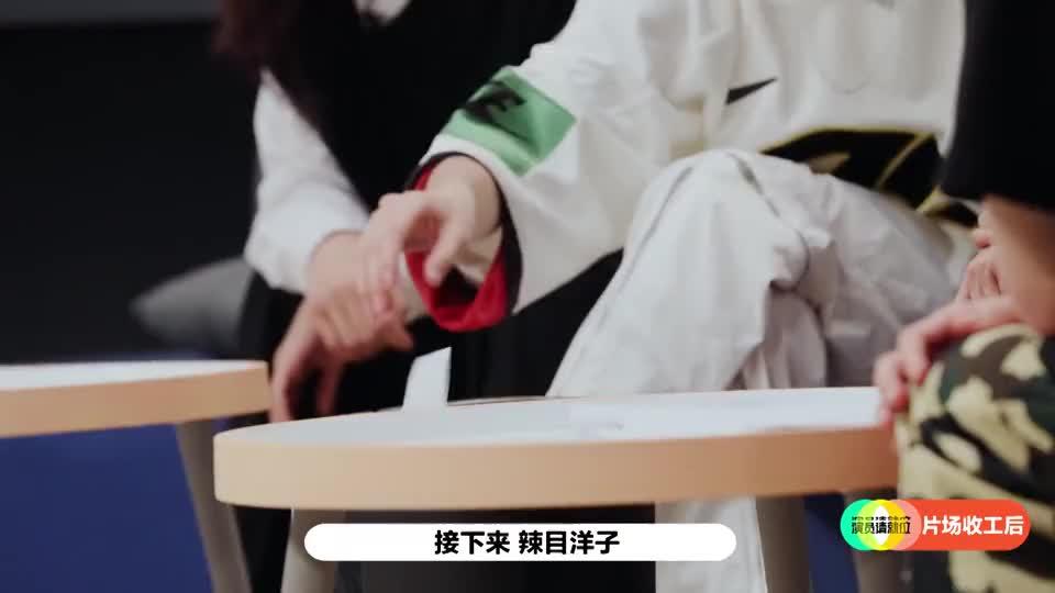 《演员请就位2》马伯骞回怼恶评,王智回应被大大抢戏