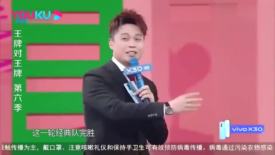 王牌:花花沈腾神演绎小虎队,苏有朋本人看傻,这是啥?
