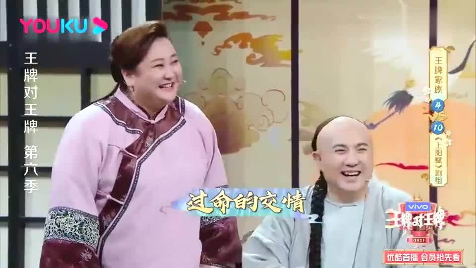 王牌对王牌:杨迪乔杉追着贾玲打,没想到贾玲扑通一声,跪下!