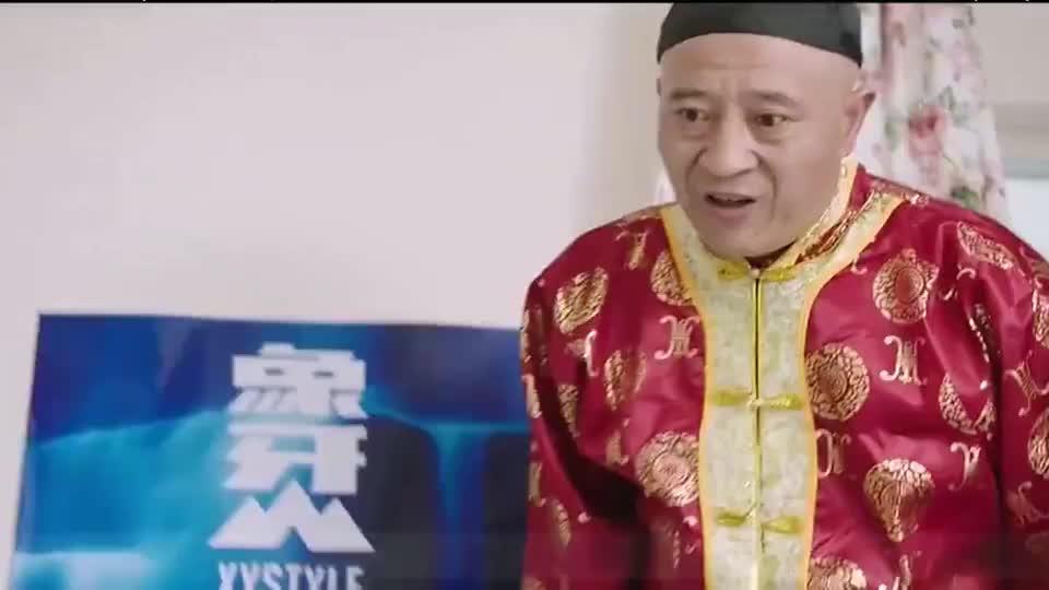 赵四得知孩子姓被改披上战袍找刘能算账,吓坏刘能