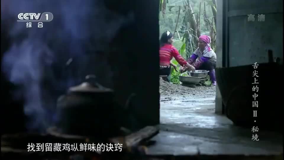 舌尖上的中国:熬制鸡枞油的方法,加入植物油,是保持鲜味的关键