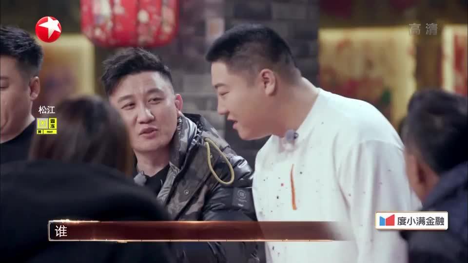 欢乐喜剧人:晓峰太逗了,故意把熊梓淇的名字念错