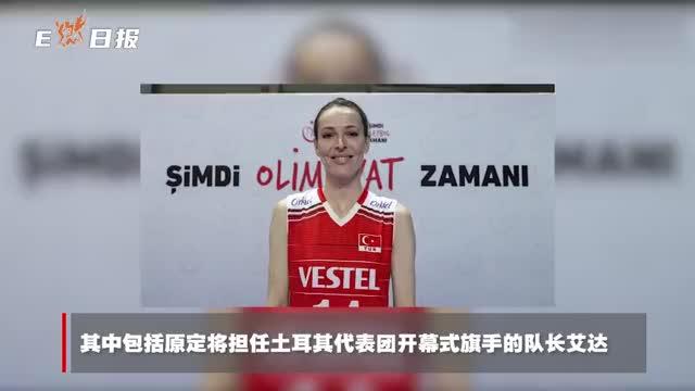 中国女排临近开赛,对手多人被隔离?