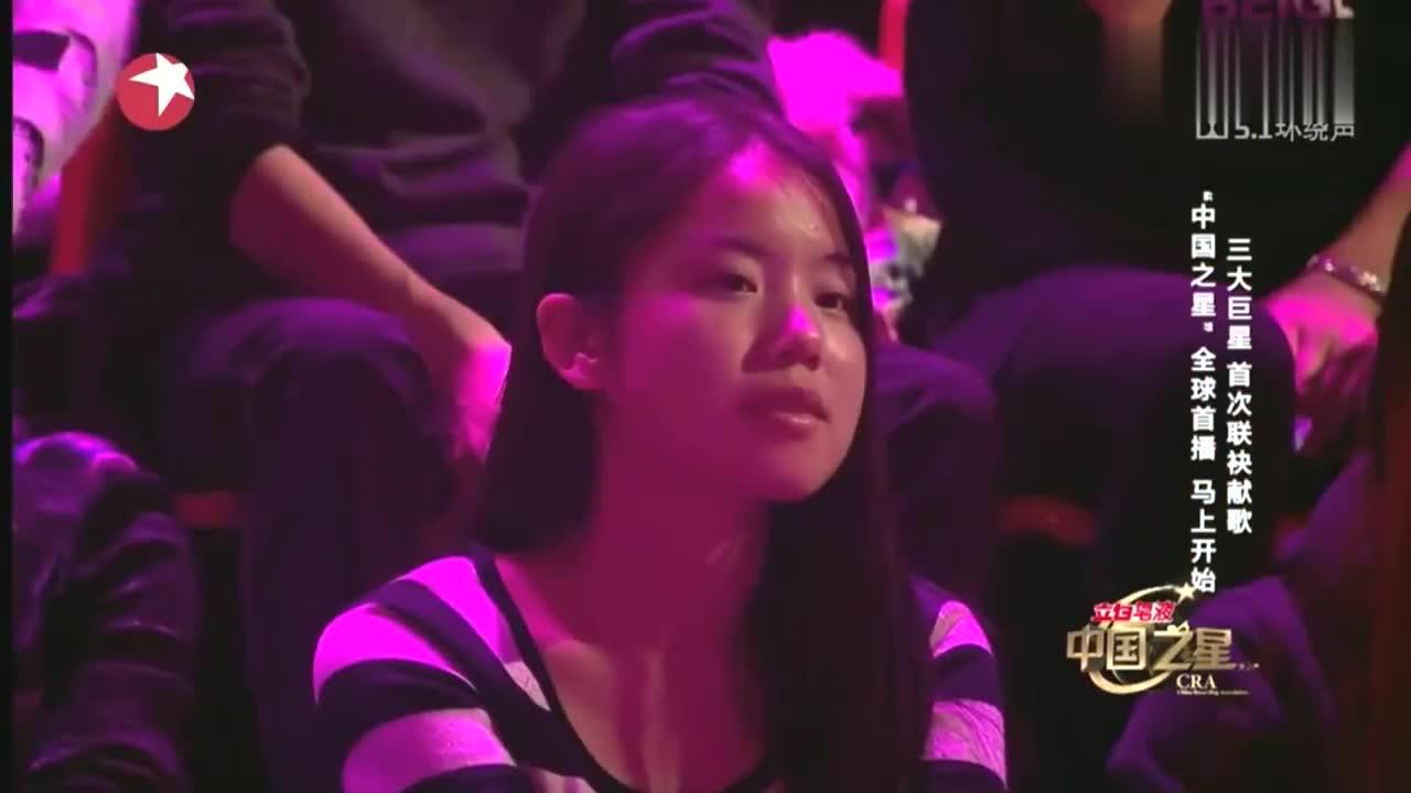 中国之星:崔健上中国之星,演唱摇滚乐一无所有,引观众惊奇