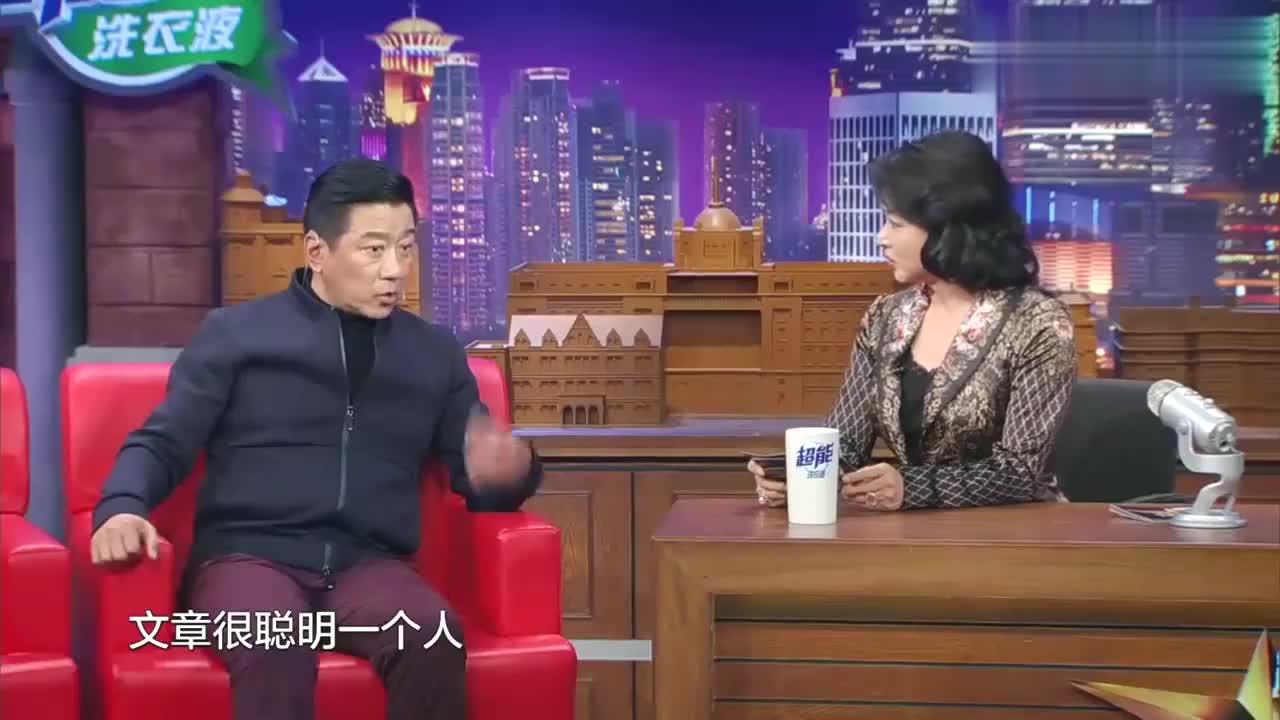 金星时间:著名演员丁勇岱告诉金星,他与文章马伊俐合作很愉快