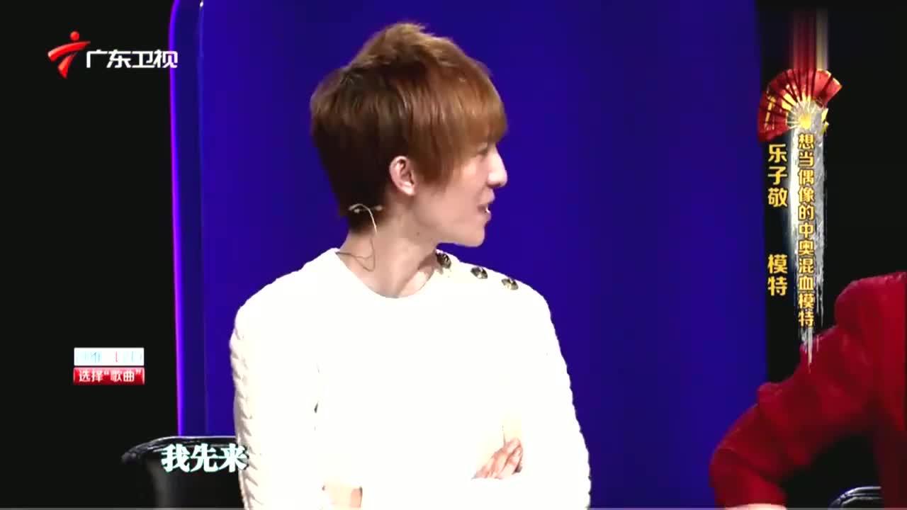 中国好男儿:混血模特上好男儿表演才艺,没想到刘晓庆没给通过