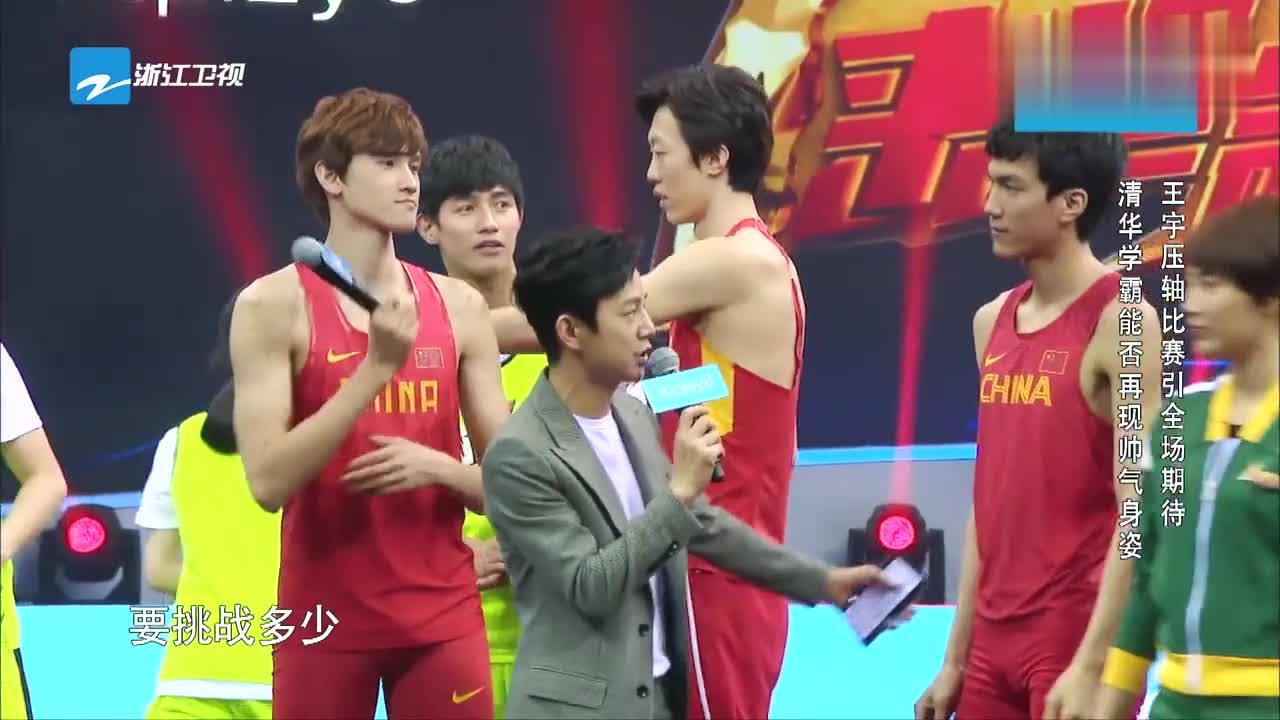 王宇挑战跳高过杆,顺利越过2米05的高度,引全场欢呼不断!
