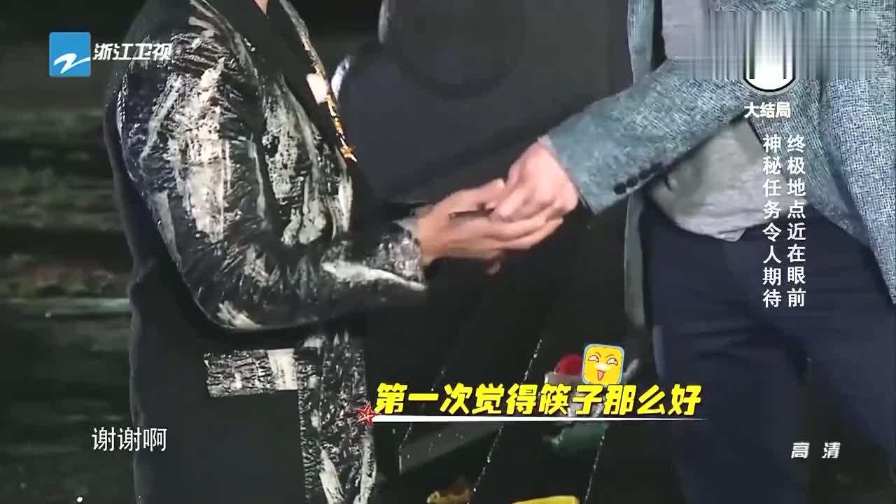 韩庚用筷子夹气球,居然一次性就成功,简直兴奋不已!