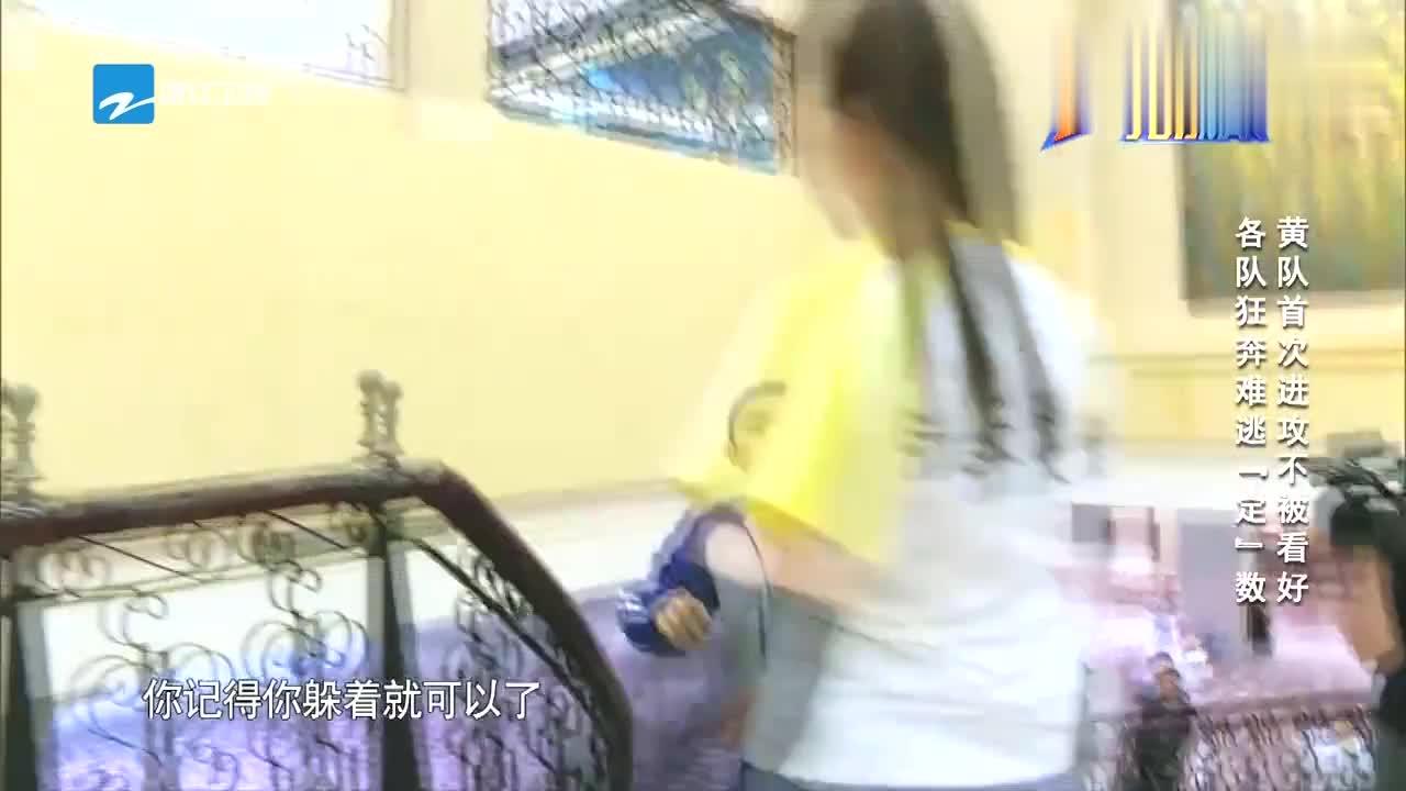 """王祖蓝被OUT,看到""""监狱""""里的东西后大惊,真是羡慕"""