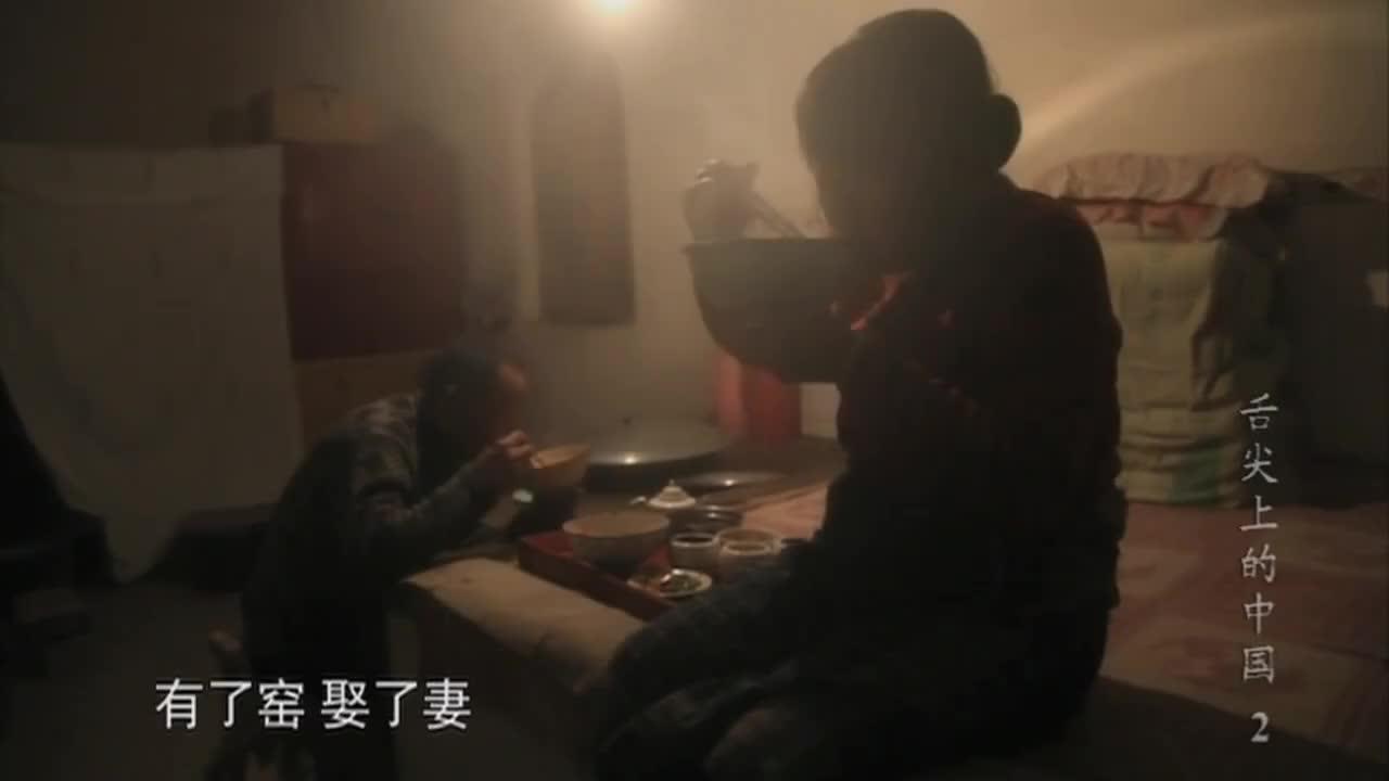 舌尖上的中国:700个黄馍馍,全手工制作,两口子要忙活一天