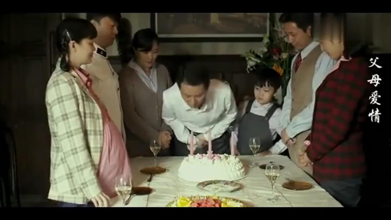 家庭剧:安杰大哥生日,这资本家的生活真是富裕