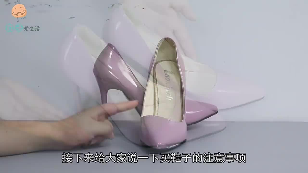 几十元和几百元的鞋子有什么区别多亏鞋厂朋友提醒,不敢瞎买了