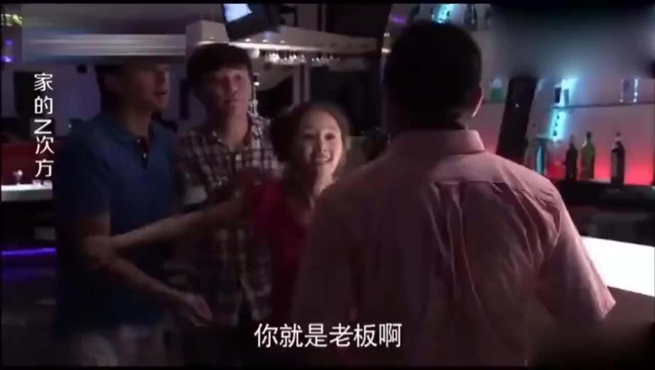 家N次方:王子文逛酒吧, 非要自己调酒, 救活一个要倒闭的酒吧