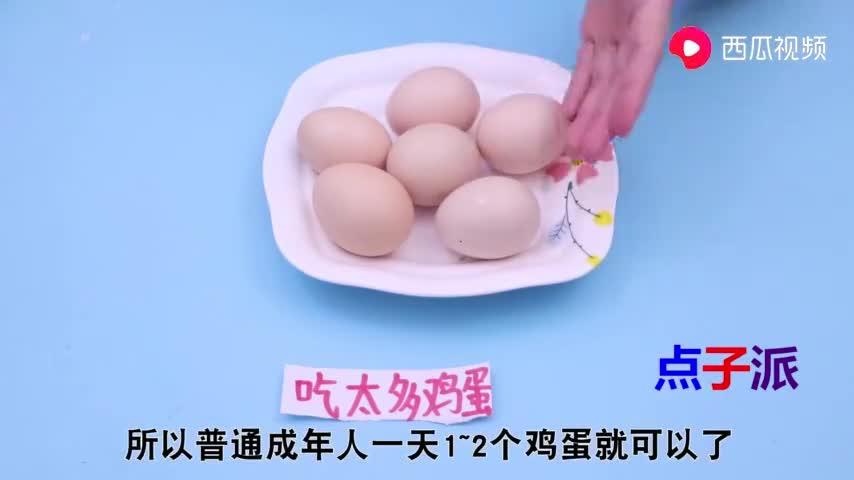 吃鸡蛋时,切记不要做这5件事,特别第2件,越早告诉家人越好
