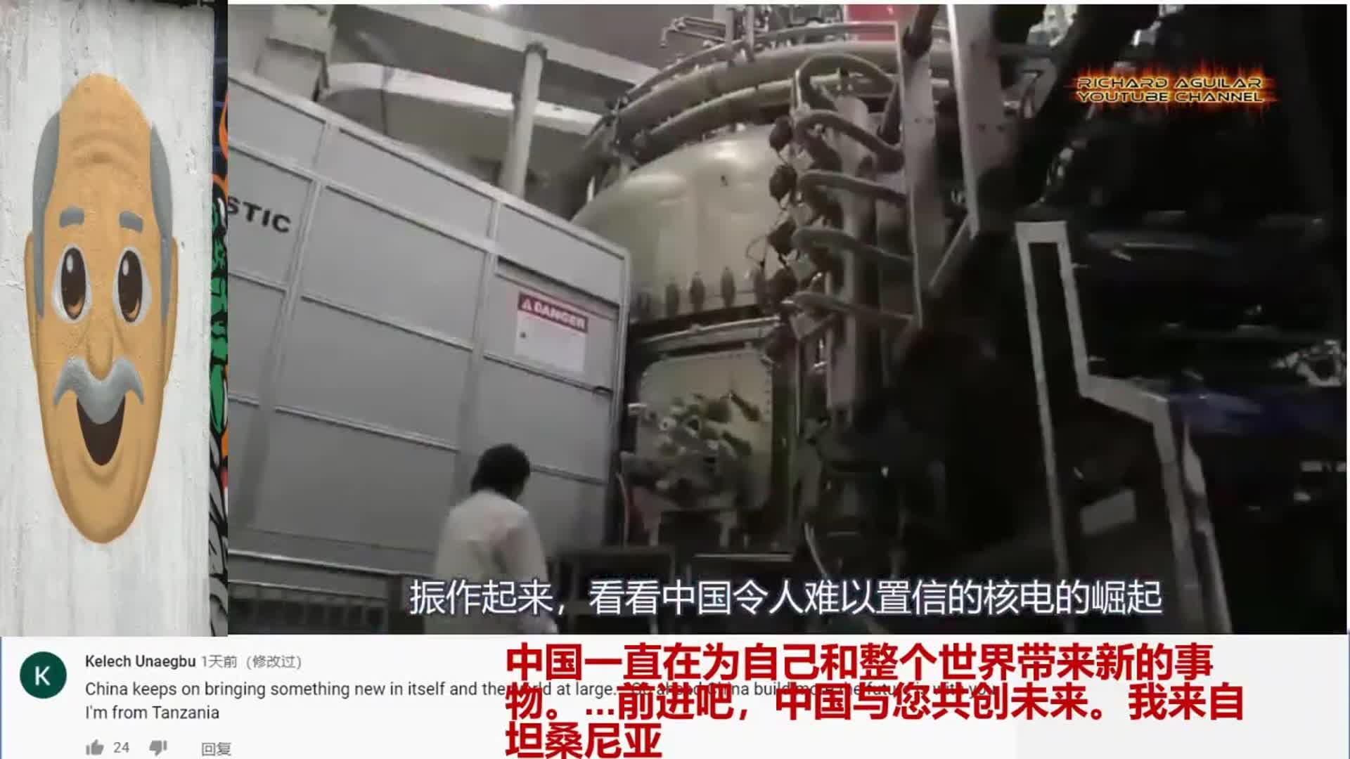 老外看中国:中国核电创新惊艳世界,老外:中国的进步无可阻挡