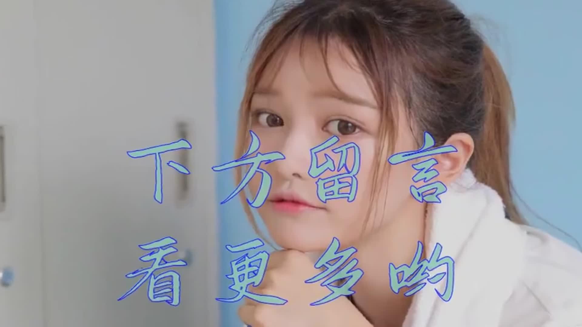 钟婷的闺蜜是小棉袄和小宝贝, 那钟婷是啥呢