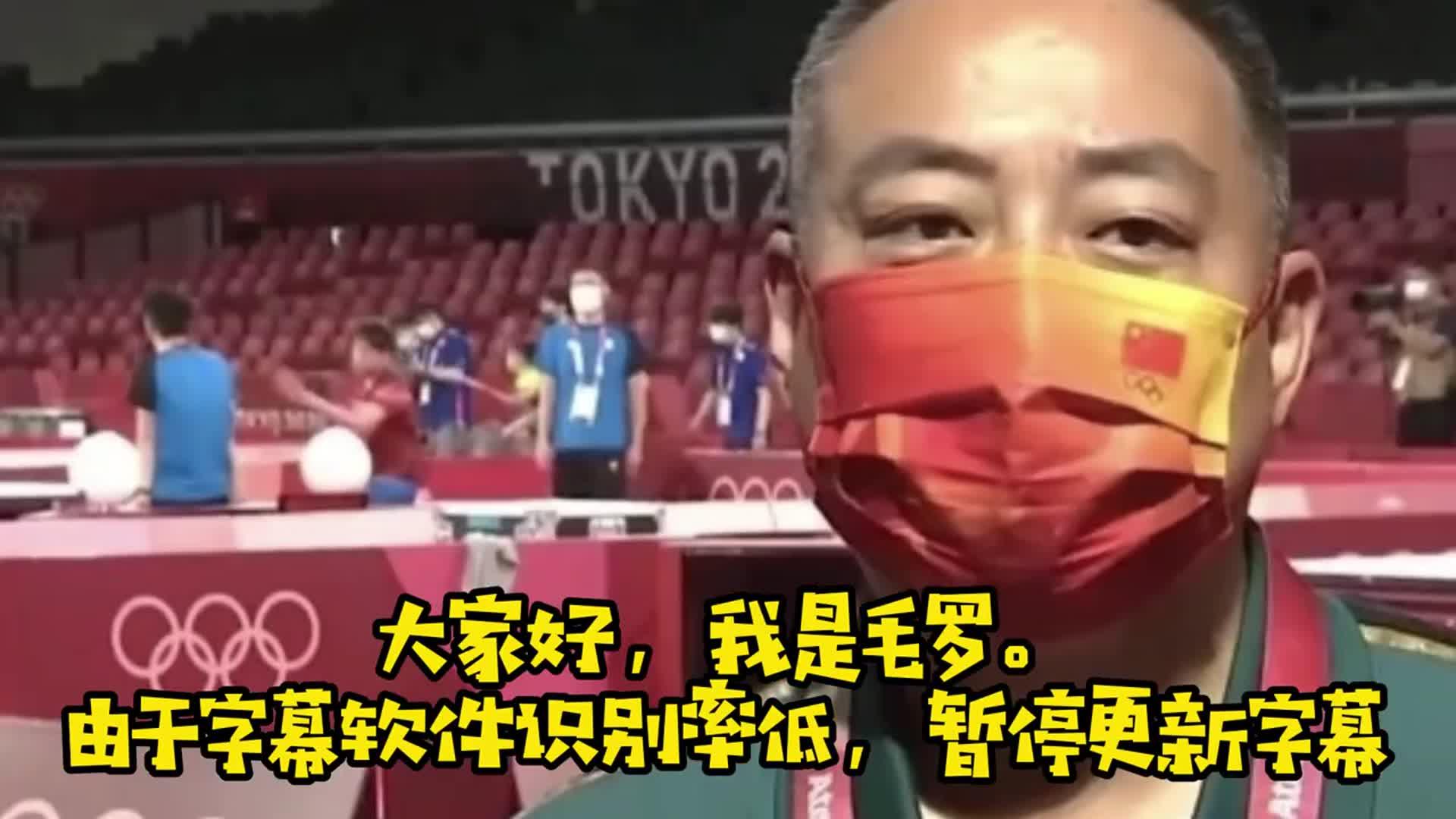 刘国梁向日本奥运申诉抗议,<a href=