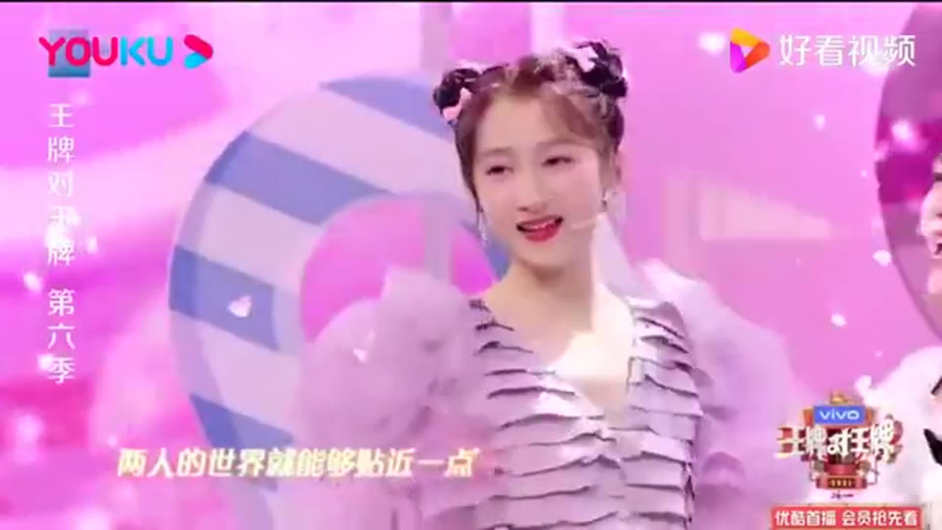 王牌:关晓彤马丽和宋亚轩,演绎的舞蹈,跳的太好看了