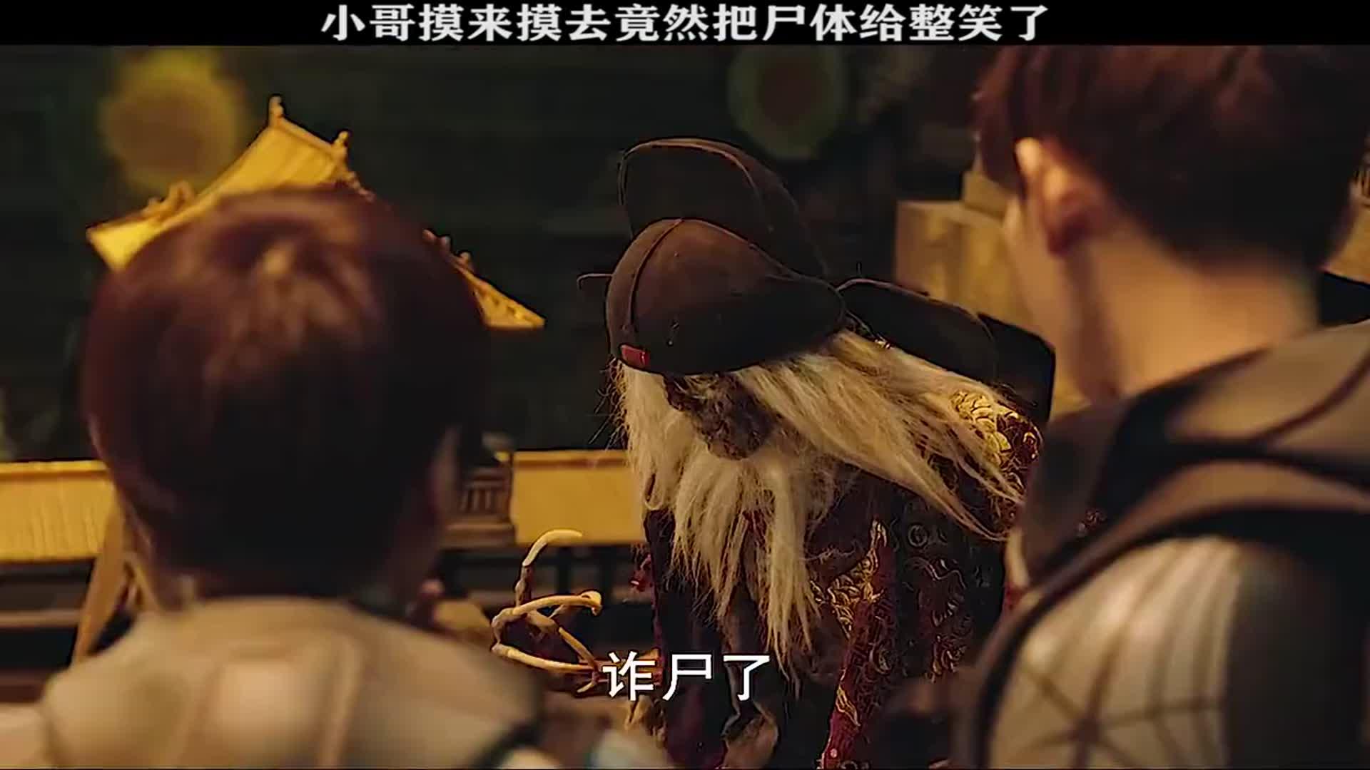 影视:老头:小哥你别闹,我忍不住了