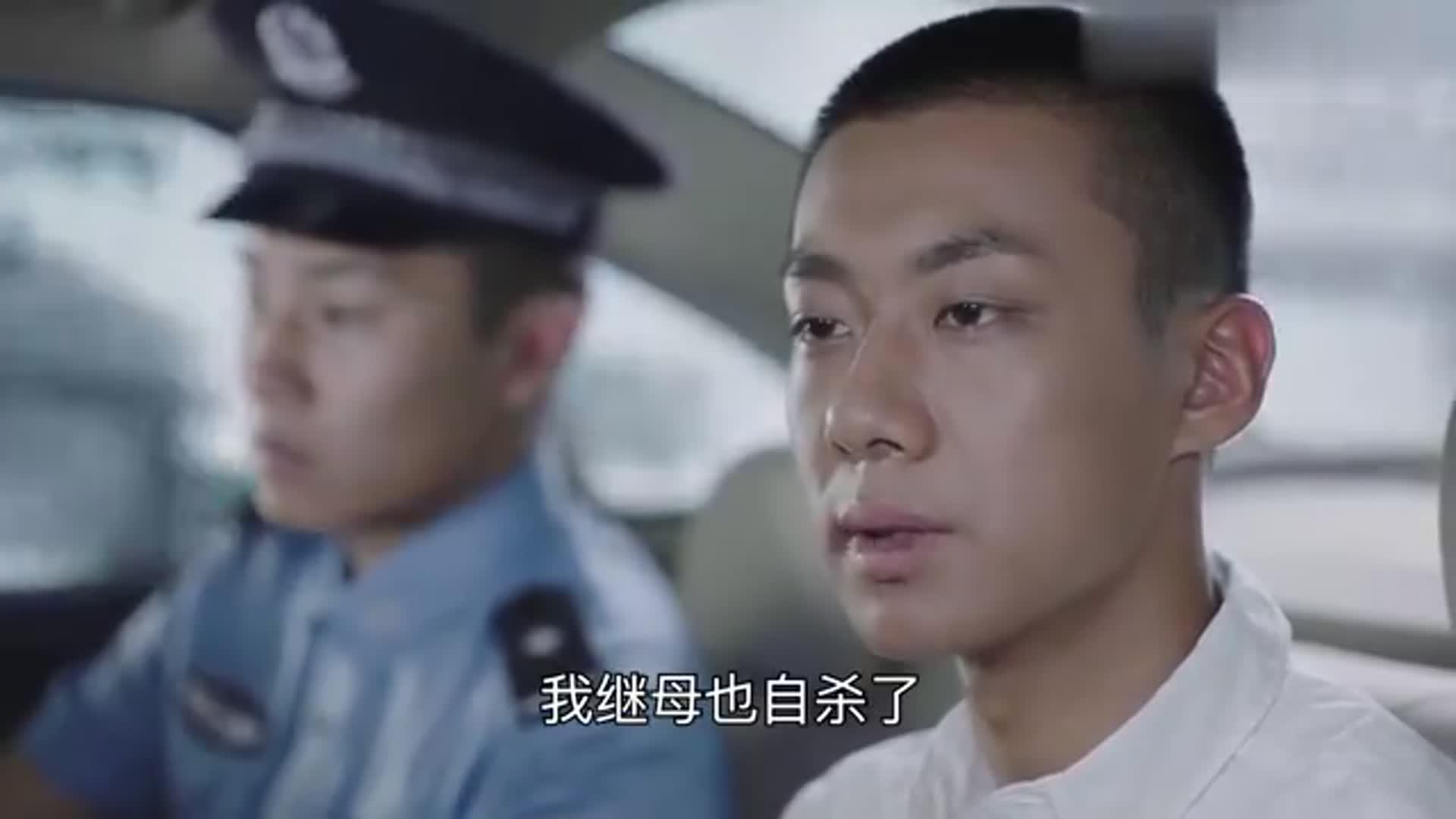 飞鸟集:警员询问了武越,武越告知警员,武越的内心打算面试