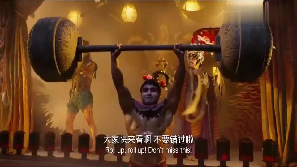 西游伏妖篇:唐僧师徒卖艺求生,结果被人当做骗子,被大白菜狂砸