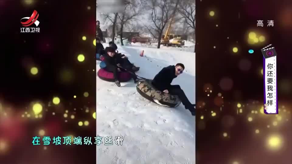 大家都坐气垫车上滑雪,就他一个被车拖着跑:冻到怀疑人生啦!