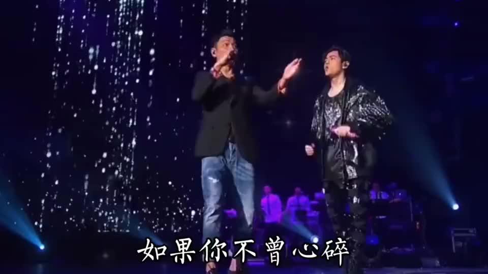 刘德华周杰伦同台演唱《忘情水》刘天王魅力不减当年,风釆依旧