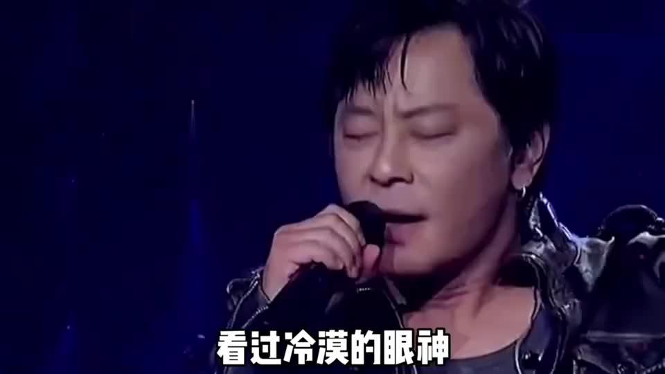 经典老歌推荐:王杰《英雄泪》看出冷漠的眼神,爱过一生无缘的人