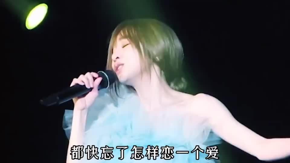 王心凌一首《大眠》她的歌声里有故事,温柔却有力量