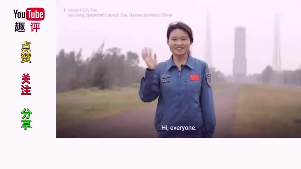 看看国外是怎么评论中国24岁嫦娥五号女指挥官的