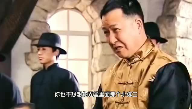 洪磊大哥饰演郑树森,从一个草根逆袭成社会大哥,这气质太帅了!