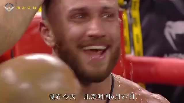 拳击天才重出江湖!洛