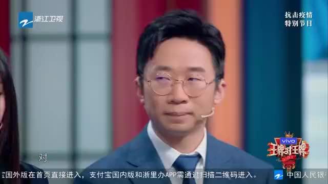 《王牌对王牌5》高鑫谈口罩义工经历 技术娴熟获点赞