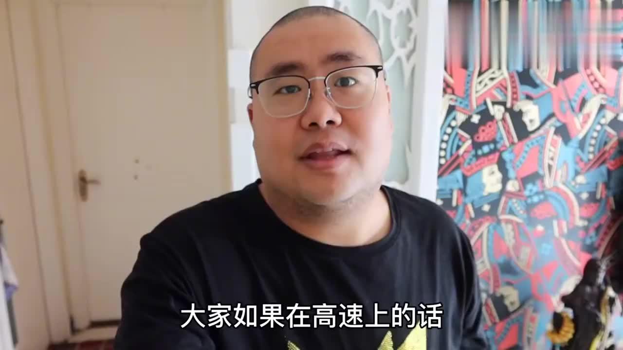 北京小伙一身夏装穿三季网友喊话赶快添衣服巧嘴套路媳妇买衣服