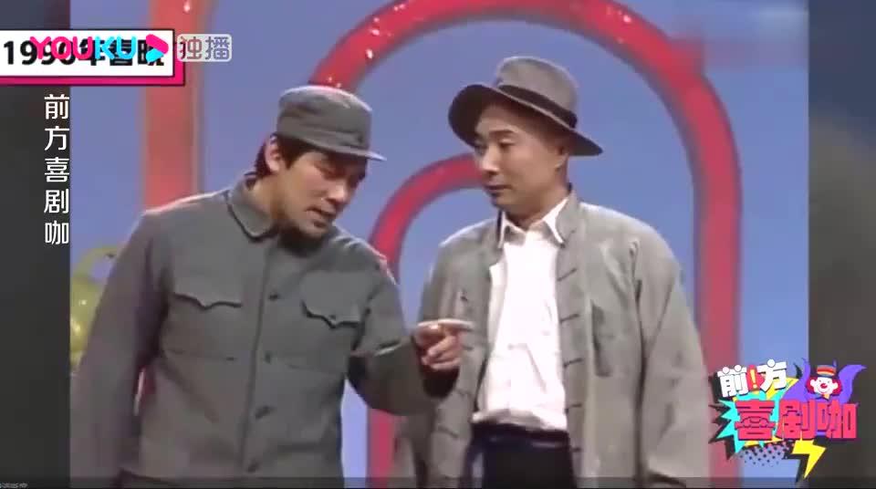 前方喜剧咖:朱时茂陈佩斯默契配合,将失误变成经典,全场爆笑