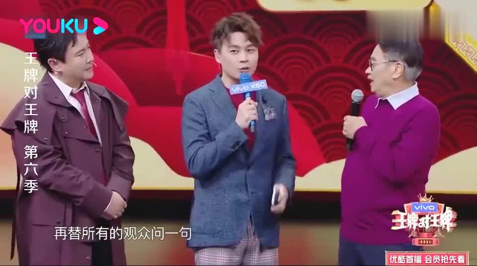 王牌:吴孟达和周星驰还有机会合作吗,达叔完美回答,令人期待