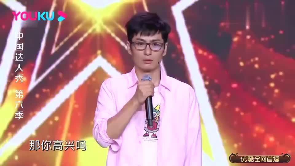 中国达人秀:小伙赢得全场欢呼,赢得杨幂拥抱,全程呆傻