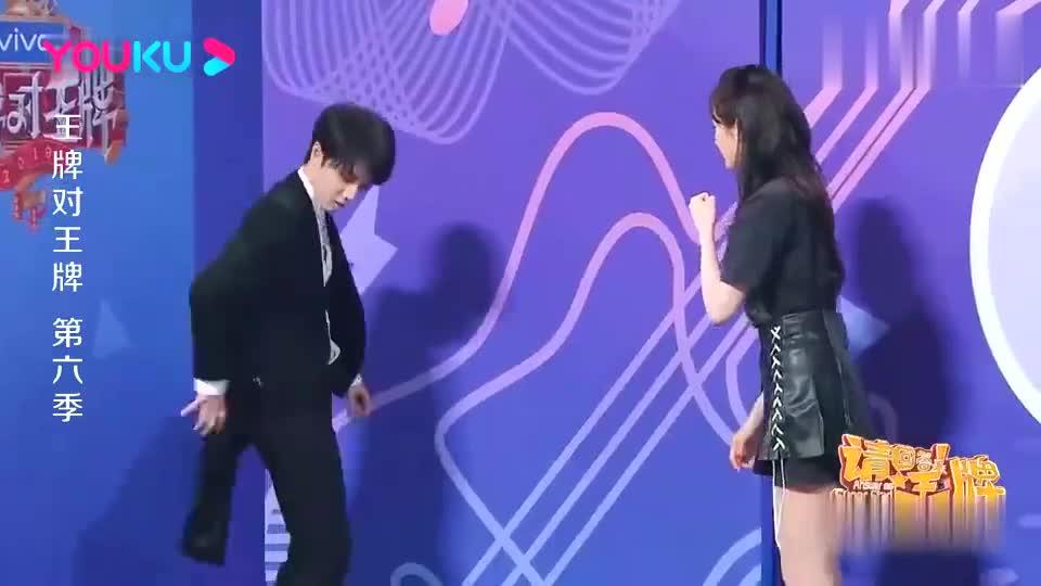 王牌:关晓彤和华晨宇两人在干嘛呢,沈腾一脸懵,奇怪!