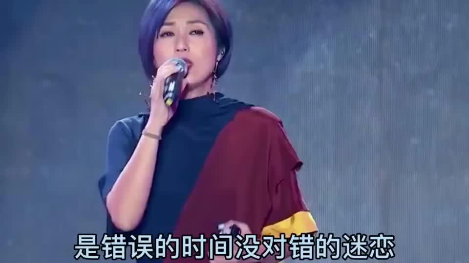 杨千嬅国语版《小城大事》每句歌词都很感人,经典情歌