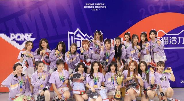 SNH48第三届偶像运动会举办,孙芮C位领舞《加油女孩》!
