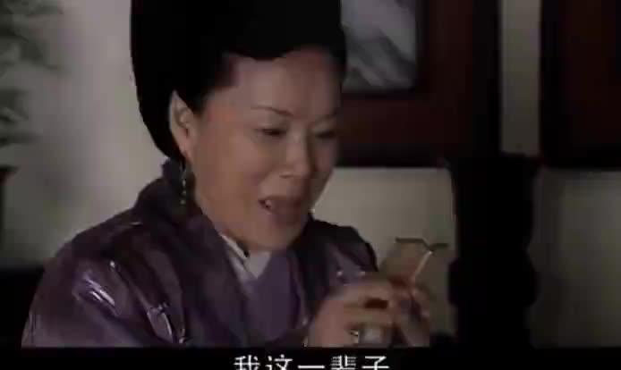 活佛济公:大婶嫌贫爱富,想让儿子娶富家千金,过上好日子