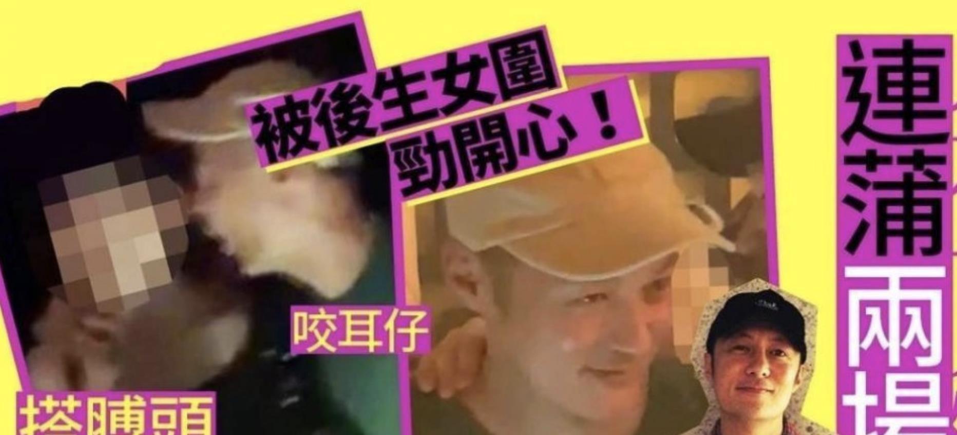 王棠云发文力挺老公余文乐,称他在夜店与姐姐聊天而已,并不介意