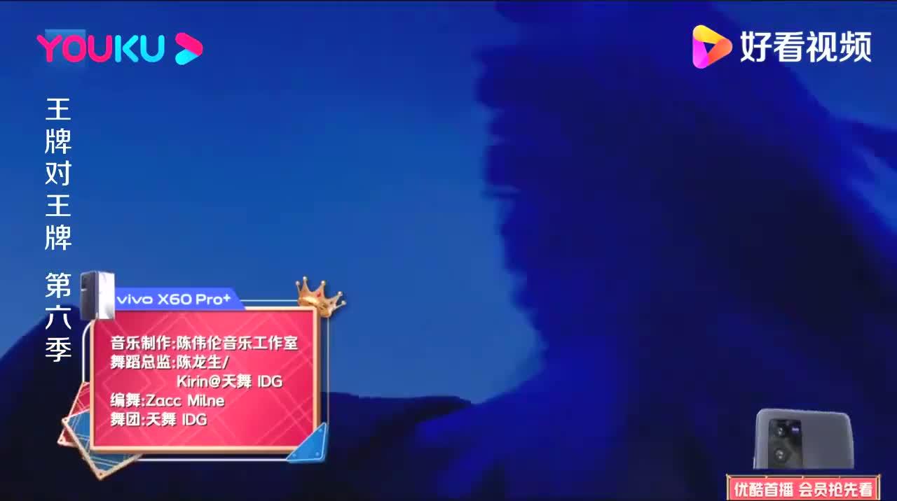 王牌6:李宇春贾玲演绎《无价之姐》,两人组合太搞笑了