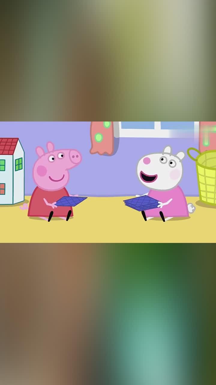 小猪佩奇,佩奇和苏西吵架了,就因为苏西赢,佩奇过分了