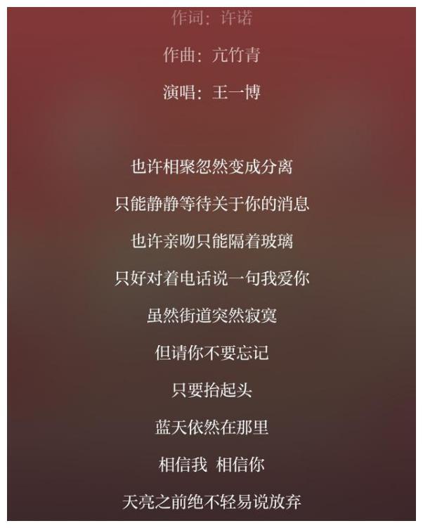 支援武汉疫情,王一博发布新歌,并请医护粉丝现场看《天天向上》