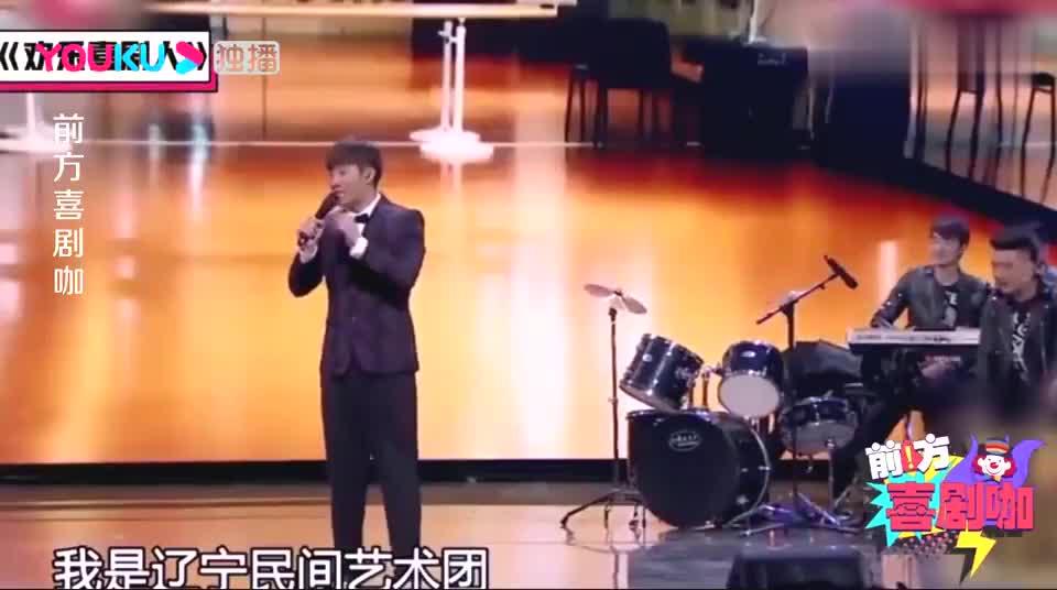 前方喜剧咖:刘能儿子首秀,父子两人上演父子对决,爆笑全场