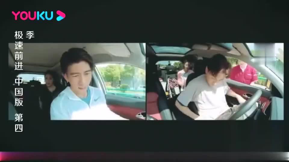 """极速前进:郑元畅上了车,王丽坤才知道,他连""""档""""都不知道"""