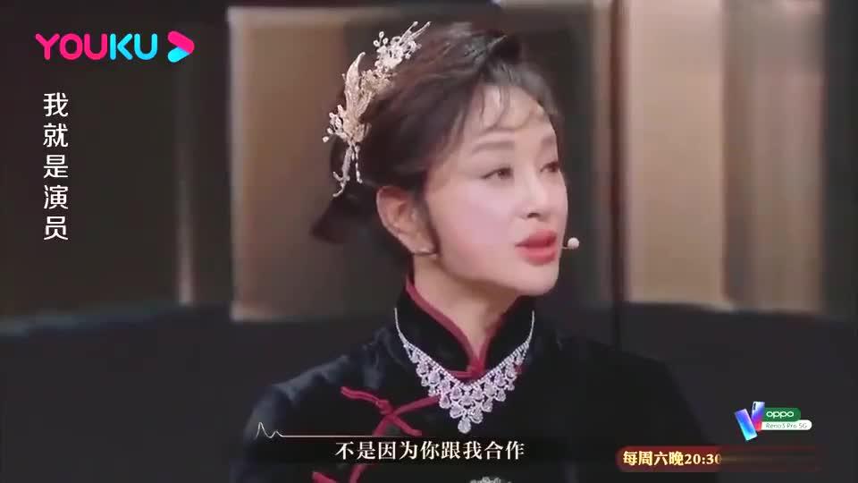 我就是演员:刘晓庆宣布退赛挥别《演员》,演技这么好为啥要走?