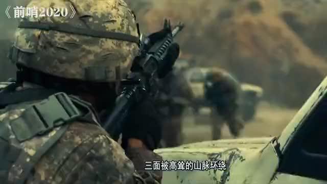 阿富汗男子被苏联人活捉,被塞进坦克履带下面活活碾死!战争片